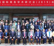 Group shot of attendees of 2019 International Business Conference